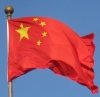 ChineseflagBeijingIMG1104.jpg