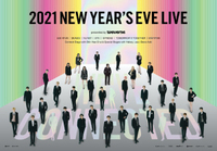 big-hit-new-year-s-eve-2020.jpg